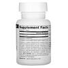 Source Naturals, Beta Glucan, 100 mg, 30 Capsules