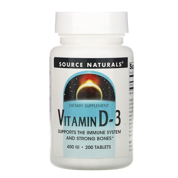ВитаминD3, 400МЕ, 200таблеток
