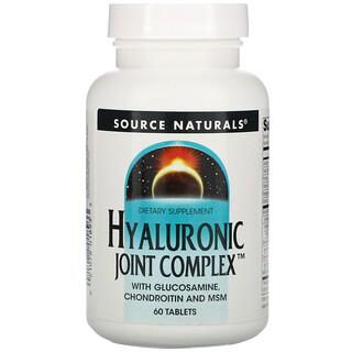Source Naturals, гиалуроновый комплекс для суставов, 60таблеток