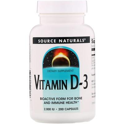 Купить Витамин D-3, 2000 МЕ, 200 капсул