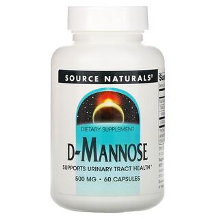 Source Naturals, D-甘露糖补充剂,500毫克,60粒