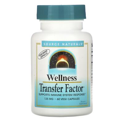 Купить Source Naturals Wellness Transfer Factor, 125 мг, 60 растительных капсул
