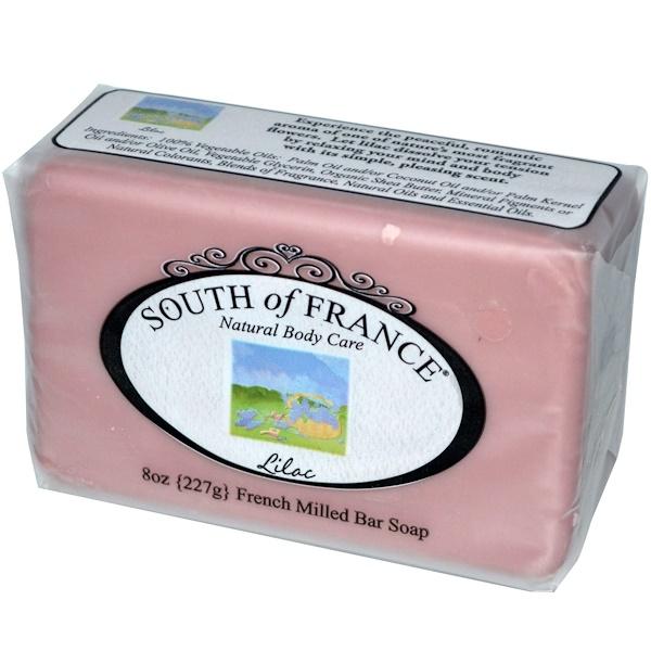 South of France, フレンチミルドバーソープ, ライラック, 8 オンス (227 g) (Discontinued Item)