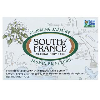 South of France, 盛開的茉莉花,法國研磨橢圓形香皂,含有機乳木果油,6盎司(170克)