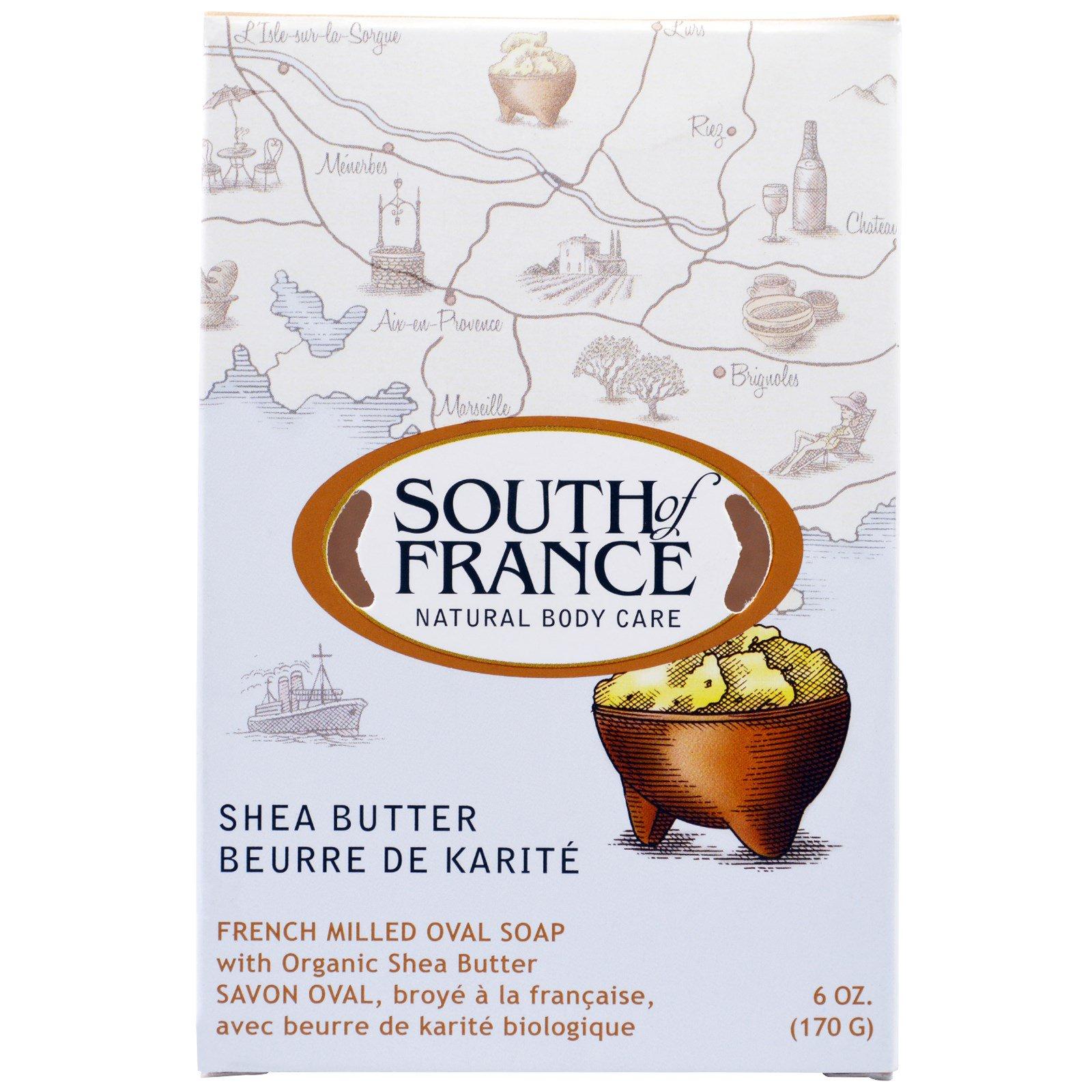 South of France, Французское молотое овальное мыло с органическим маслом ши, 170 г (6 унций)