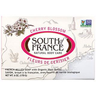 South of France, オーガニックシアバター配合フレンチミルドバーソープ、チェリーブロッサム、170g(6オンス)