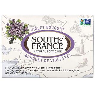 South of France, кусковое мыло французского помола с органическим маслом ши, с запахом букета фиалок, 170г (6 унций)