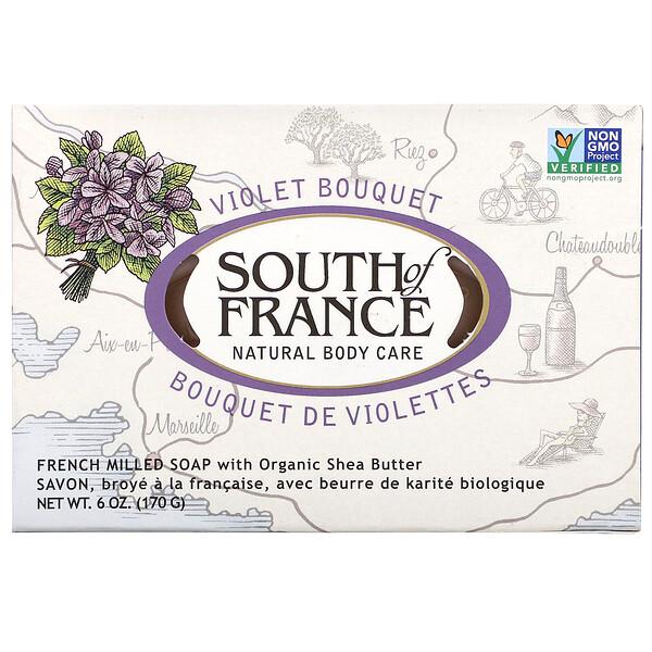 Sabonete Francês em Barra com Manteiga de Karité Orgânica, Buquê de Violetas, 6 oz (170g)