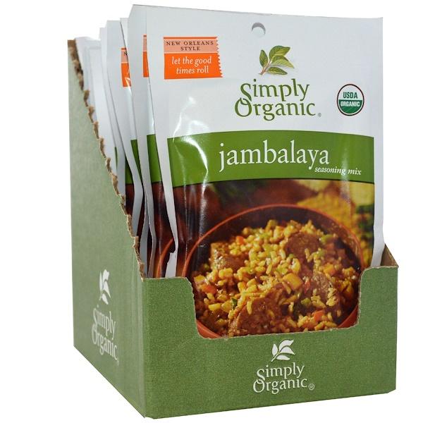 Simply Organic, ジャンバラヤ調味料ミックス, 12 袋,各0.74 オンス (21 g) (Discontinued Item)