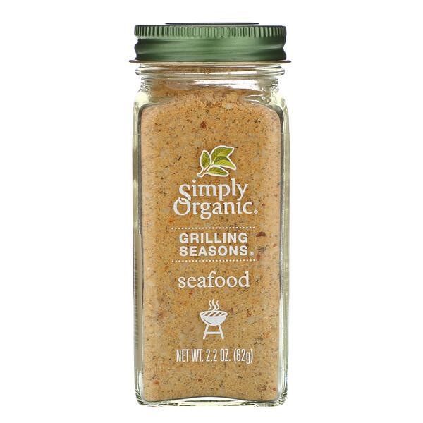 Simply Organic, 燒烤調味料,海鮮,有機,2.2盎司(62克)