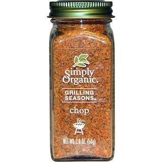 Simply Organic, Organic Grilling Seasons, Chop, 2.0 oz (56 g)