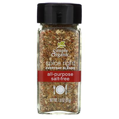 Универсальные органические специи без соли Organic Spice Right Everyday Blends, 51 г (1,8 унций)