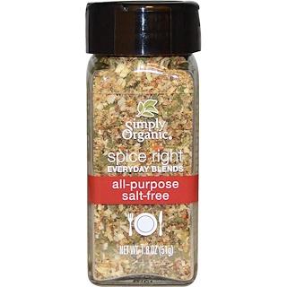 Simply Organic, Organic Spice Right Everyday Blends、無塩万能調味料 (51 g)