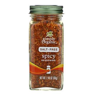 Simply Organic, 無鹽調味料,辣味,2.40盎司(69克)