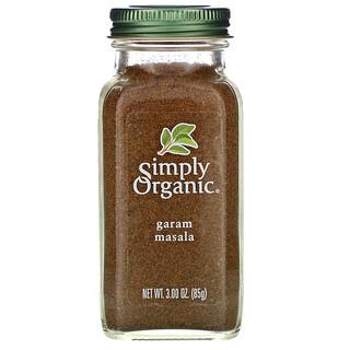 Simply Organic, Garam Masala، 3.00 أونصات (85 جم)