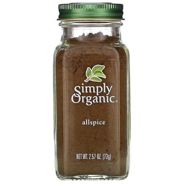 Allspice, 2.57 oz (73 g)