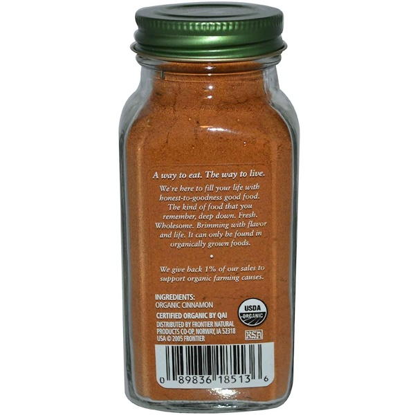 Simply Organic, Cinnamon, 2.45 oz (69 g)