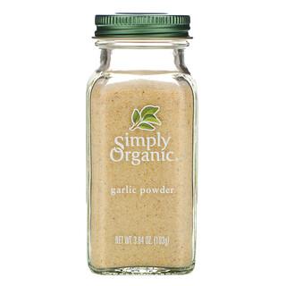 Simply Organic, مسحوق الثوم، 3.64 أوقية (103 غم)