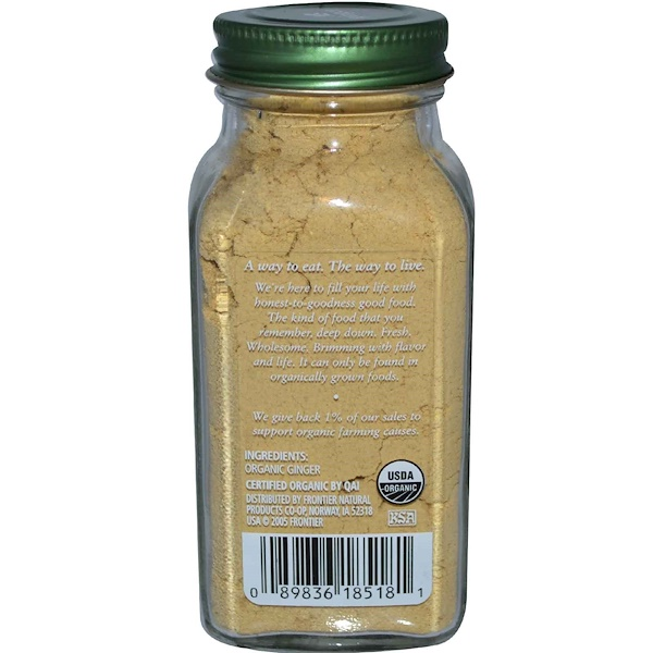 Simply Organic, Ginger, 1.64 oz (46 g)