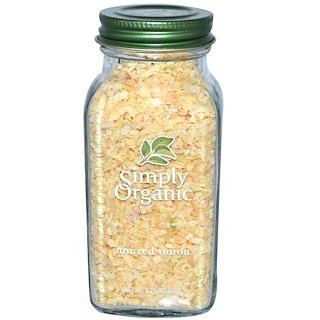 Simply Organic, 刻みオニオン, 2.21 oz (63 g)