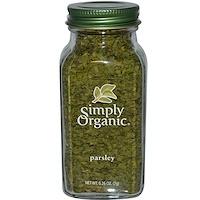 Simply Organic, 파슬리, 0.26 온스 (7g)