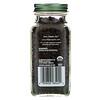 Simply Organic, 黑胡椒粒,2.65盎司(75克)