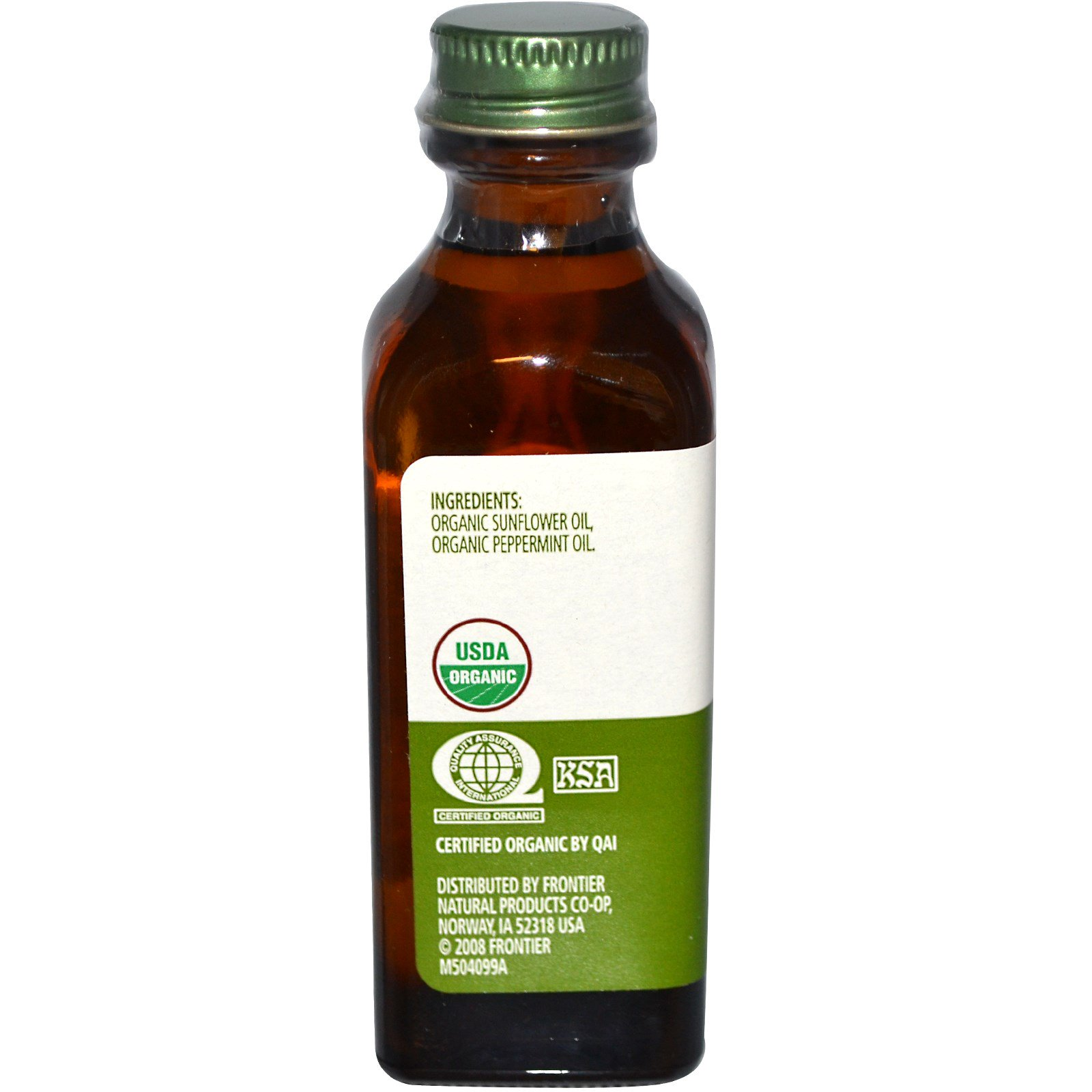 Simply Organic, Экстракт перечной мяты, 2 жидкие унции (59 мл)