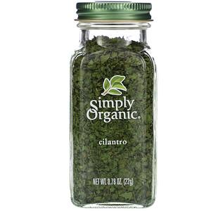 Симпли Органик, Cilantro, 0.78 oz (22 g) отзывы покупателей