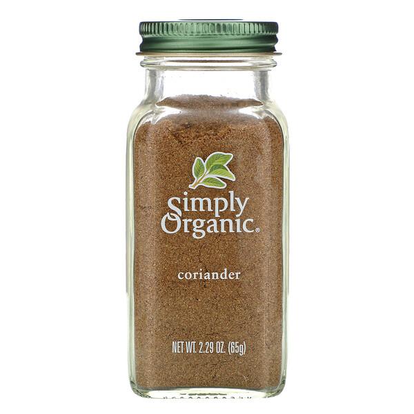 Simply Organic, コリアンダー, 2.29オンス (65 g)