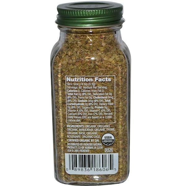 Simply Organic, Italian Seasoning, 0.95 oz (27 g)