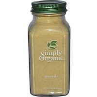 Simply Organic, 머스터드, 3.07 온스 (87 그램)