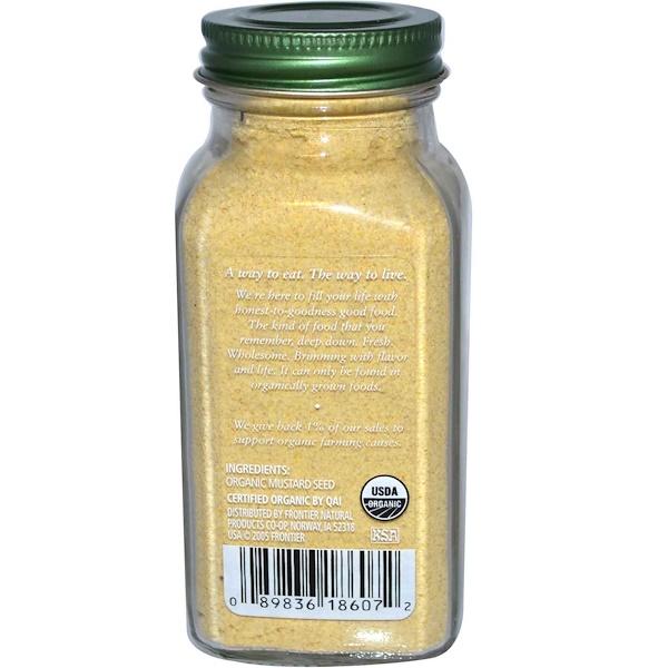 Simply Organic, خردل، 3.07 أونصة (87 غ)