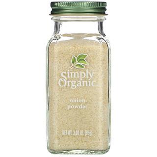 Simply Organic, Onion Powder, 3.0 oz (85 g)