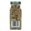 Simply Organic, ローズマリー、1.23オンス(35 g)