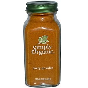 Simply Organicのカレースパイス