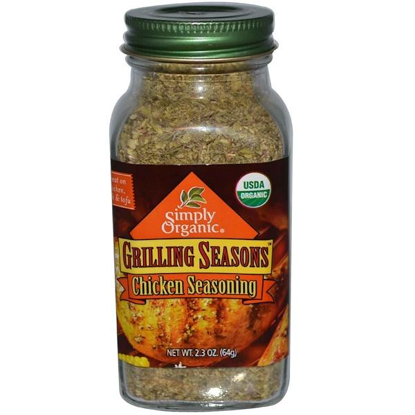 Simply Organic, Grilling Seasons, приправа для курицы, 2,3 унции (64 г) (Discontinued Item)