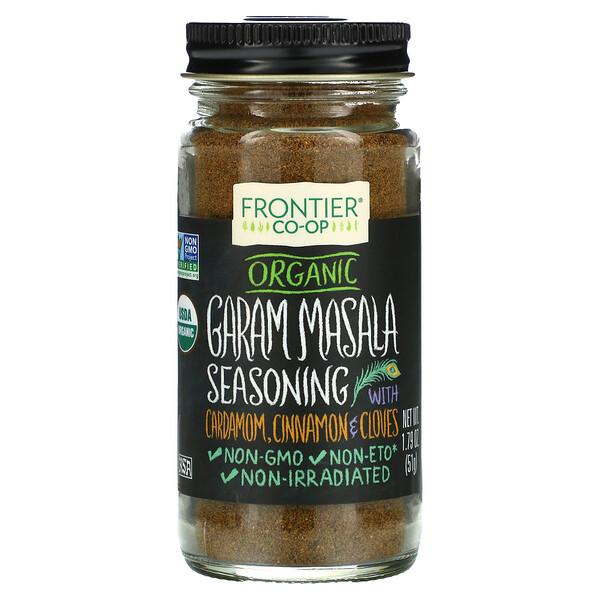 Frontier Natural Products, Organic Garam Masala Seasoning with Cardamom, Cinnamon & Cloves, 1.79 oz (51 g)