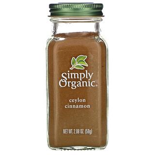 Simply Organic, 有機錫蘭肉桂,2.08 盎司(59 克)
