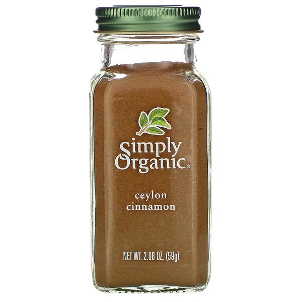 Simply Organic, オーガニックセイロンシナモン、2.08 oz (59 g)