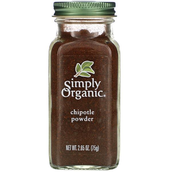 Simply Organic, Organic Chipotle Powder, 2.65 oz (75 g)