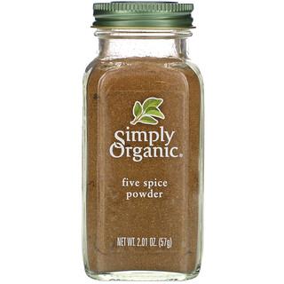 Simply Organic, فايف سبايس باودر [مسحوق الخمسة توابل] 2.01 أونصة (57 غم)
