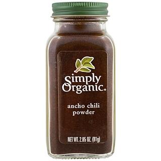 Simply Organic, オーガニック、アンチョチリパウダー、2.85 oz (81 g)
