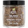 Simply Organic, توابل القهوة المخمرة مسبقًا، توابل القرع، 1.76 أونصة (50 جم)