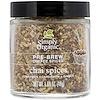 Simply Organic, توابل القهوة المخمرة مسبقًا، توابل الشيا، 1.69 أونصة (48 جم)
