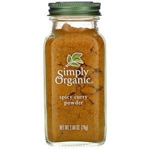 Симпли Органик, Spicy Curry Powder, 2.80 oz (79 g) отзывы