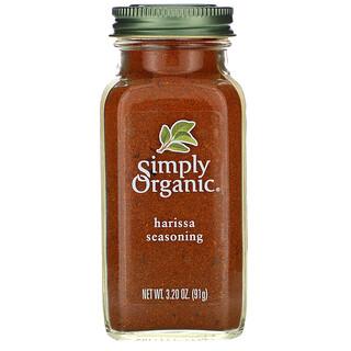 Simply Organic, تتبيلة هريسا، 3.20 أونصة (91 جم)
