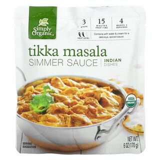 Simply Organic, 印度菜肴,Tikka Masala 炖酱,6 盎司(170 克)