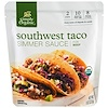 Simply Organic, Organic Simmer Sauce، Southwest Taco، لحم البقر، 8 أوقية (227 غرام)