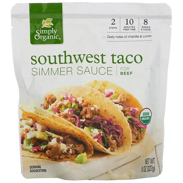 Organic Simmer Sauce، Southwest Taco، لحم البقر، 8 أوقية (227 غرام)