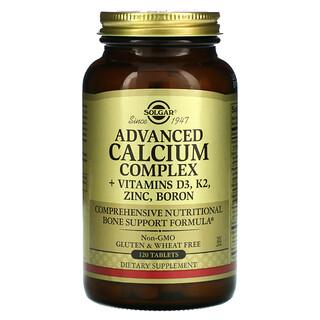 Solgar, Улучшенный кальциевый комплекс с витаминами D3, К2, цинком и бором, 120 таблеток